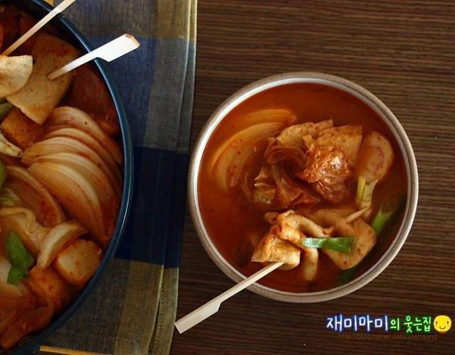 김치어묵탕