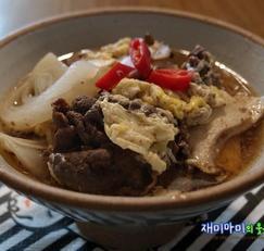 [규동:일본식소고기덮밥]불고기양념으로 규동만들기