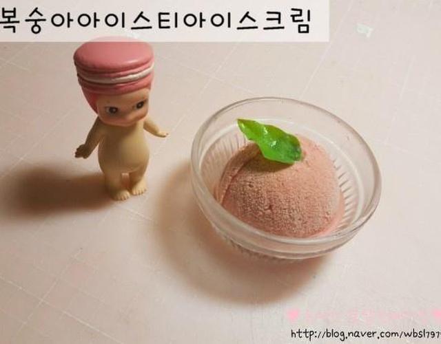 아이스크림