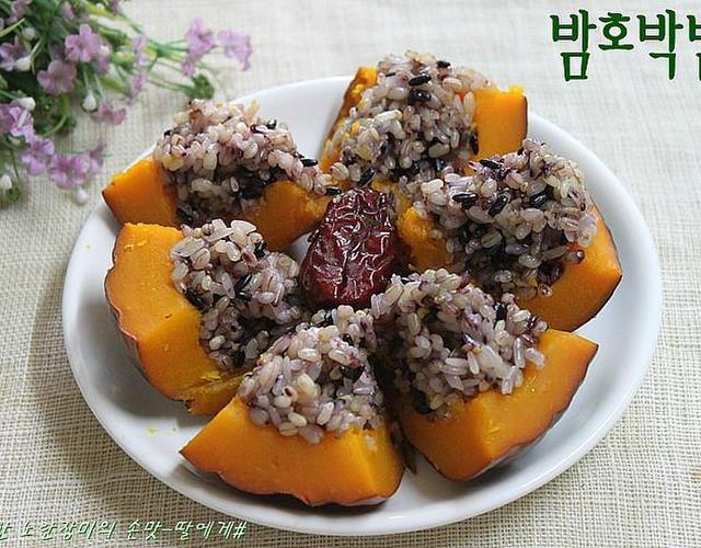 밤호박영양밥