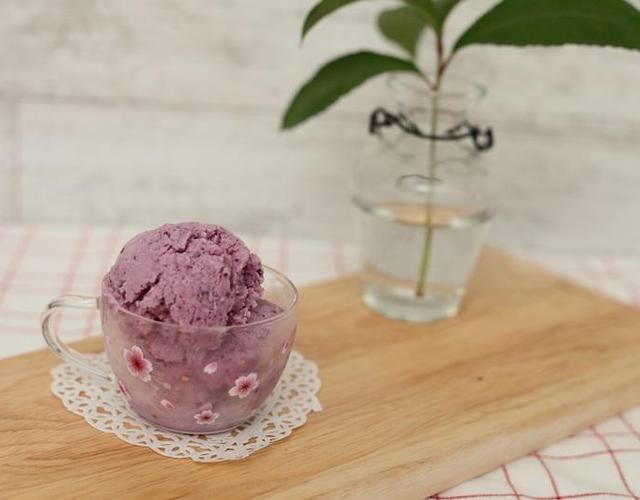 블루베리요거트아이스크림