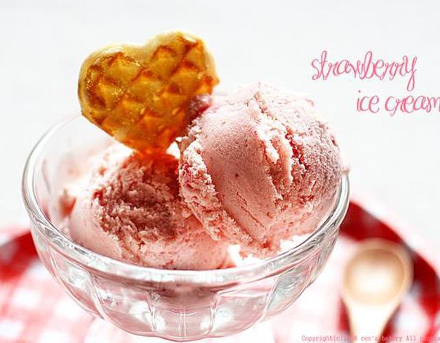 아이스크림와플