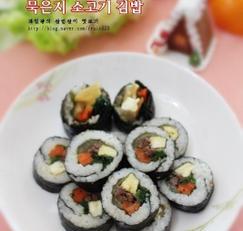 한끼식사로 든든한 묵은지 소고기김밥