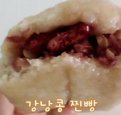[해외자취Cook.feel通]115. 강낭콩 찐빵 레시피 <밥통요리/NO오븐/찐빵/호빵>