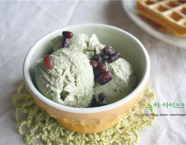녹차아이스크림