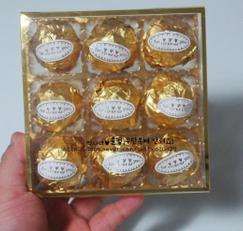 발렌타인데이 선물로 딱! 페레로로쉐만들기/페레로로쉐만드는방법/발렌타인데이선물/발렌타인데이베이킹/초콜릿만드는방법