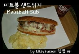 미트볼 섭 샌드위치