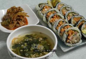 집에 있는 반찬으로 싼 통 큰 김밥
