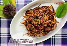 [칠게] 매콤 달콤 바삭바삭한 밥도둑 칠게(베이비크랩)양념볶음