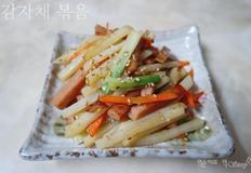 간단한 반찬 만들기, 햄 감자채 볶음 만드는 법!