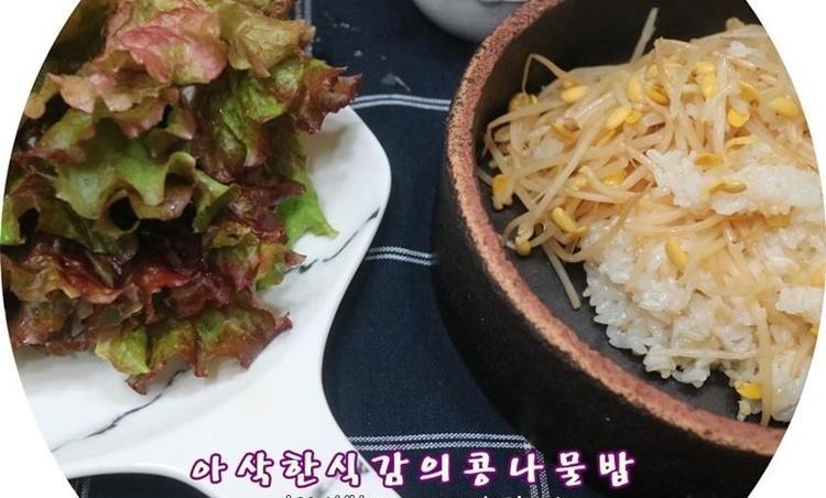 아삭한 콩나물밥과 달래장