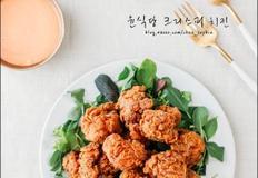 치킨파우더로 간단하게 '윤식당 크리스피 치킨' 만들기