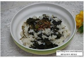 곤드레나물밥 만들기~~~