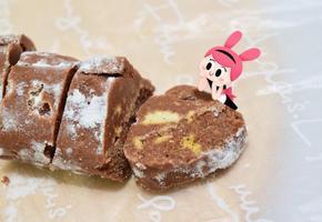 간단한 초코 쿠키 만들기 [노오븐 베이킹]