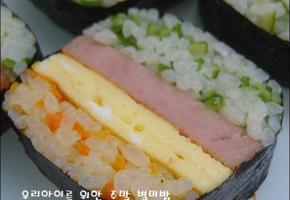 무수비(주먹밥)