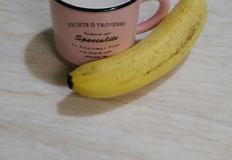 달콤한 바나나 우유
