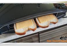 식빵토스트기를 오븐처럼 활용하는 신방한 요리!!! ?~ 하고 튀어나오는 치즈식빵 토스트 ㅋㅋ