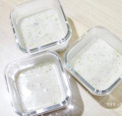 [중기이유식] 닭고기바나나애호박죽 만들기