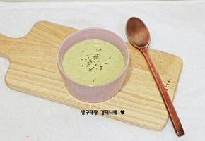 감자브로콜리스프 만드는 법 : 간단한 아침메뉴로 든든하고 따뜻해요 ~
