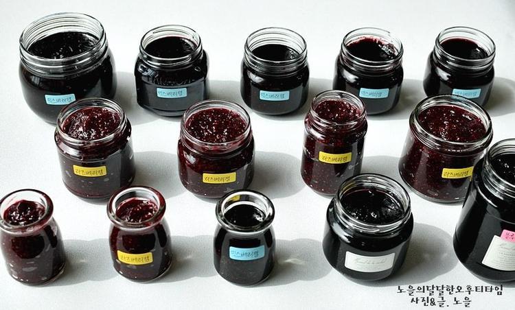 잼만들기 냉동실 파먹기 블루베리 라즈베리 믹스베리잼만들기