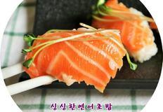 연어초밥 싱싱한 생연어올린 연어초밥