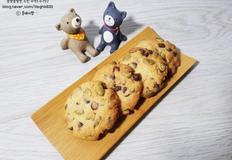 호박씨 초코칩 쿠키(초간단 베이킹: 노버터, 노에그, 계란 없이)
