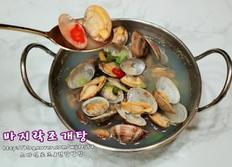 서해안 국내산 활바지락으로 끓인 바지락조개탕