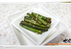 쉬운 반찬 만들기 - 짭짤해서 맛있는 마늘종 간장볶음
