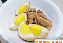 닭안심 요리 /삶은 계란 넣어 닭안심 장조림 만들기