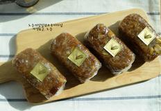 약밥만들기 압력밥솥으로 만드는 간단 약밥 황금레시피