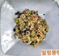 해삼내장 고노와다 먹는법/광어 고노와다 만들기
