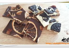 아이캄 다크초콜릿(다크커버춰)로 만든 바크초콜릿~ 진한 초콜릿의 맛! 그뤠잇~~~~~