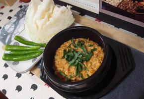 #구수하고 고소한 두부쌈장만들기 #밥에 비벼서 먹어도 맛있고 푹푹 퍼서 양배추쌈에 싸서 먹어도 맛있는 두부쌈장!!