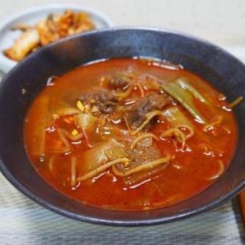 얼큰소고기무국(소고기국밥) 만드는 법