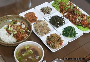 백 선생 집밥, 주꾸미 볶음과 주꾸미 덮밥