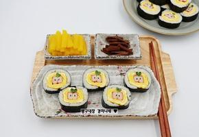소풍도시락 김밥 예쁘게 싸는 방법 : 맛살 계란말이로 간편하게 만들기