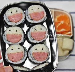 유치원 소풍 도시락 스마일김밥 만들어 봤어요 :)