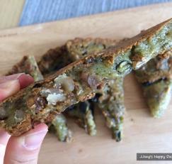 쑥 오븐찰떡 만들기 : 쑥을 넣은 la찰떡