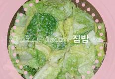 시저 샐러드(Caesar Salad) 간단 버젼, 소스만 맛있으면 장땡
