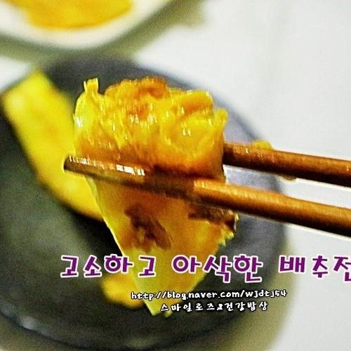 배추전 색상도 예쁘고 맛도있는 배추전 만드는법