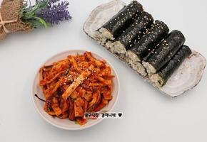 집밥백선생3 충무김밥 만드는 법, 요 레시피 괜찮네 ~!