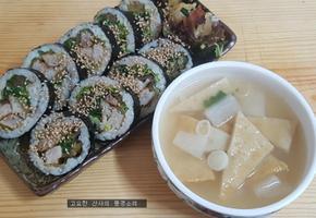 집에 있는 재료로 만든 돈까스 김밥