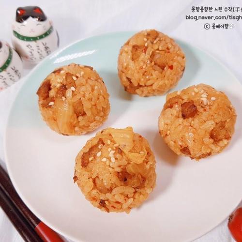 떡갈비 김치 주먹밥 : 간단 주먹밥