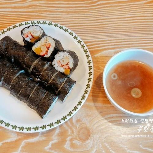 초간단 초스피드 김밥 만들기 어묵김밥 오뎅김밥 오뎅, 햄넣은 김밥 만드는 방법