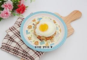 어묵볶음밥 만드는 법, 아이 방학때 간단하게 만들어 먹일 수 있는 한그릇 요리 -
