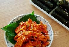 충무김밥 - 백종원 충무김밥 레시피