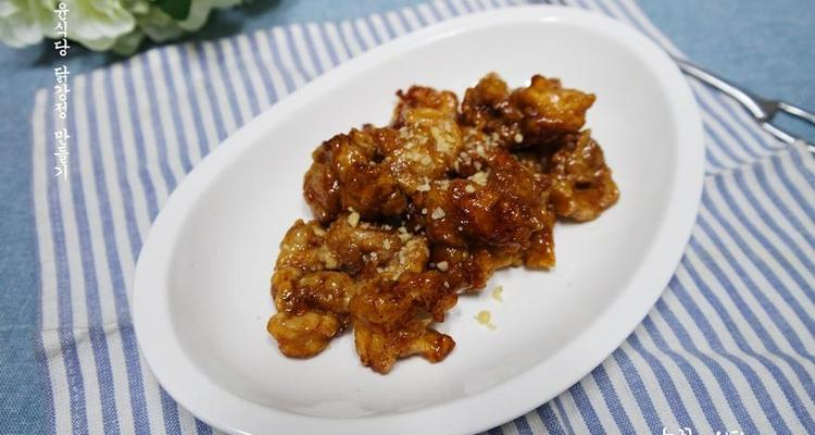 윤식당 닭강정 만드는 법 쉬우면서 맛있어요