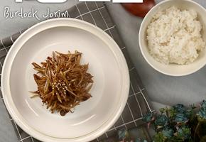 우엉으로 만드는 아삭아삭 짭조름~간단 밥 반찬, 우엉조림!