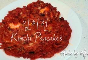 김치전 Kimchi Pancakes 만들기