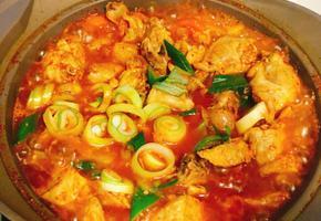 닭매운탕 비린내 안나게 맛나게 끓이기